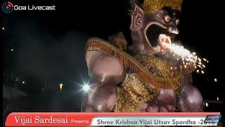 Narkasur #1 | Jai Bhavani kakoda | Online Narkasur Competition 2018