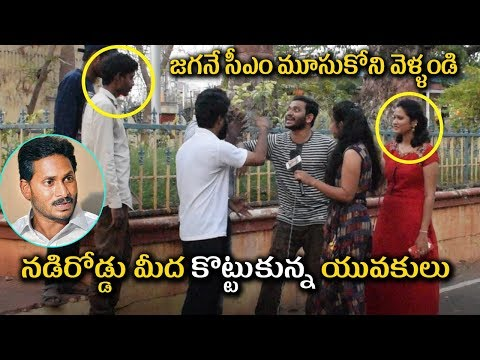 YCP And TDP Fans Get Into Fight About Next CM | Who Will Win In AP Elections 2019? | Tollywood Nagar