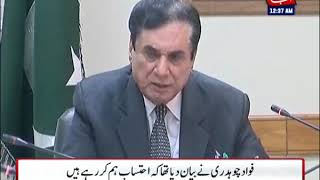 Chairman NAB Directs Action Against Fawad Chaudhry