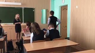 Губарева Е.С., урок английского языка в 7 классе