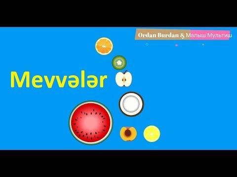 Meyveleri Oyrenek (Малыш Мультиш)