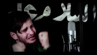 Hussain Aba Abdillah | Noha/Latmiya in English by Sayed Ali Alhakeem