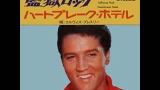 1956年4月ビルボード1位にランクされたヒット曲.