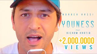 Youness - Ndaber Rassi ft. Hicham KHATIR ( Official Video ) | يونس - ندبر راسي