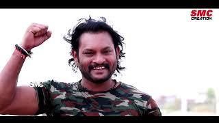 Telangana Formation Day Song 2020 | Mana Telangana Janani | Telangana Song | Bhaskar Akena | S M C