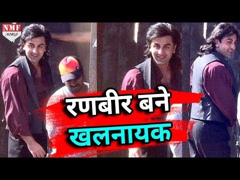 Sanjay Dutt  की Biopic में Ranbir Kapoor बनेंगे Khalnayak