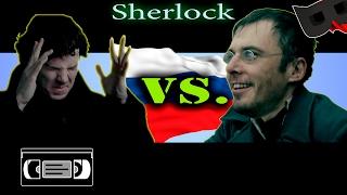 Обзор отечественного Шерлока 2013 (Всего сериала)