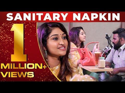 Sanitary Napkin is Important Neelima Rani's Open Statement | What's Inside the HANDBAG
