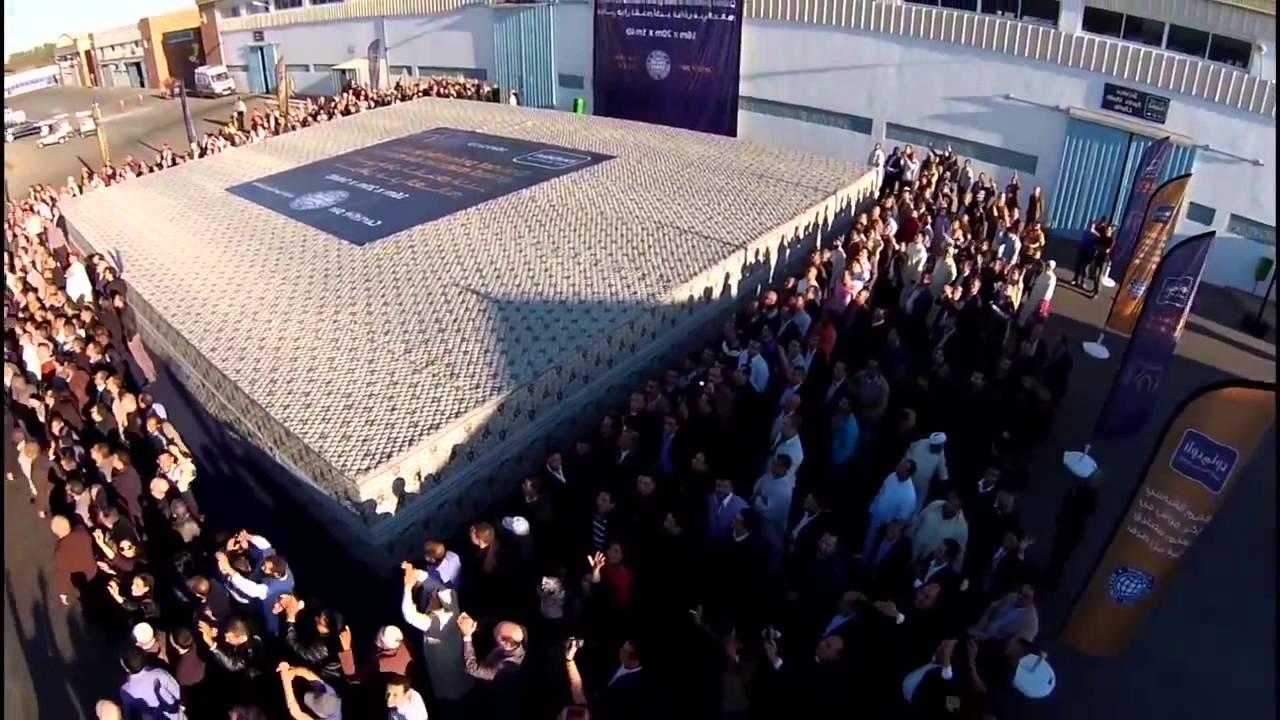 Dolidol Etabli Un Record Mondial En Creant Le Plus Grand Matelas Au