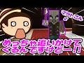 【たこらいす】ほのぼのマイクラゆっくり実況  PART384 【マインクラフト】(強いオッチャンが襲ってきた!! 編)