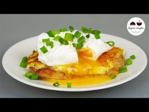 Вам только кажется, что вы все знаете про варку яиц :) Посмотрите это видео!