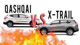 ОБЗОР Nissan X TRAIL  2016 VS Nissan qashqai.
