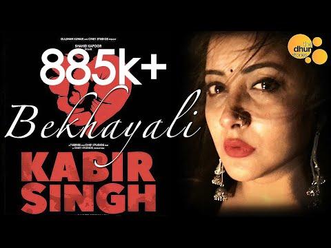 bekhayali-|-kabir-singh-|-cover-by-mohit-pathak-nidhi-uttam-|shahid-kapoor|-version-best-cover-song