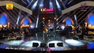 أبو عركي البخيت - واحشني - حفل الدوحة