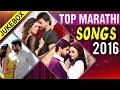 Download DECEMBER's Top 10 Marathi Songs 2016 | Jukebox | Latest Marathi Songs Collection MP3 song and Music Video