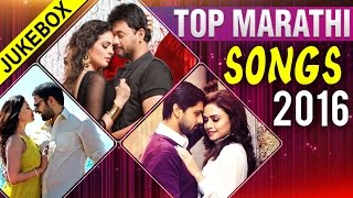 December's top 10 marathi songs 2016 | jukebox | latest marathi songs collection