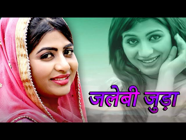 जलेबी जुड़ा || Most Popular Haryanvi DJ Song 2019 || Sonika Singh || Deepak Hooda || Chirag Films