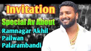 Ramnagar Akhil Pailwan Palarambandi Invitation Av Gift By Godavarikani Subbu