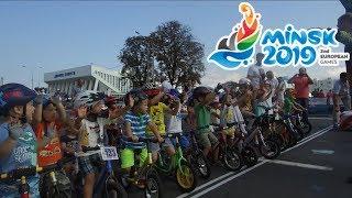 Кубок Минска-2018 и детский забег на беговелах  в программе этапа Europe Tour UCI