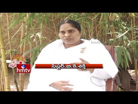 Om Shanti | Brain vs Mind Effect On Human Living Standards | Sister BK Shakti | Part 1 | HMTV