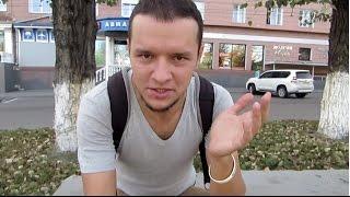 видео Туры в Чэнду из Барнаула