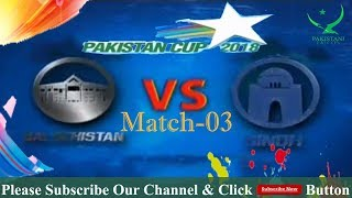 Sindh vs Balochistan Match 03-Part-03 |  National One day Cup 2018 | Pakistan Cup 2018