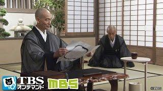 父親の周作(篠田三郎)とともに「かたつむり」に寄った木里子(小田茜)。そこ...