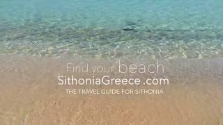 Halkidiki Best Beaches   Agios Ioannis Beach, Nikiti, Sithonia Greece