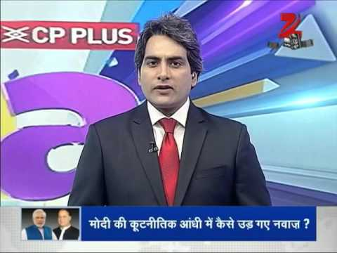 DNA: How the Pakistani media covered PM Modi-Sharif meeting in Paris