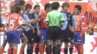 アンデルソン リマのFK弾で新潟が川崎Fに逆転勝利!【マッチアーカイブ2005】