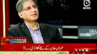 Ahtzaz Ahsan about Imran khan ( See Yourself )