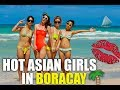 TALKING TO HOT ASIAN GIRLS IN BORACAY (Chinese & Koreans)