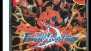 Fire Pro Wrestling D (Mini-review and Impressions) (Sega Dreamcast Import)