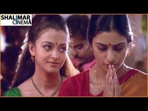 Aishwarya Rai Best Scenes Back to Back    Part 01    Telugu Latest Movie Scenes    Shalimarcinema
