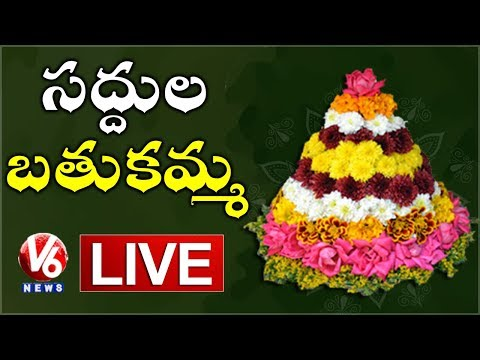 Saddula Bathukamma Celebrations LIVE From Tank Bund | V6 News