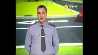 видео С сегодняшнего дня начнут штрафовать за езду по выделенной автобусной полосе