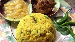 ভুনা খিচুড়ী। Bhuna khichuri Recipe in Bangla | Vuna khichuri | khichdi recipe | Easy Vuna khichuri
