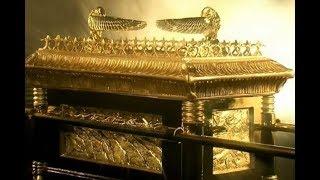 видео Что находилось в золотом ящике Ковчега Завета?