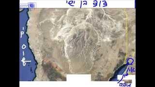 צדק 16 Thumbnail