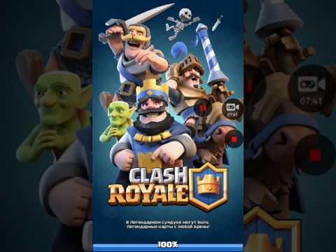 Видео: Играю в Clash Royal  8 арена