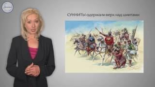 История 6 Мир ислама в Средние века   распространение и раскол