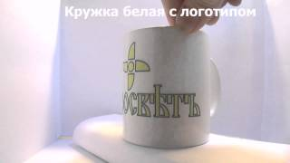 Кружка белая(, 2015-09-14T18:57:41.000Z)