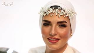 مكياج عروس 2018 مع التوربان