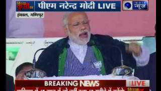 There will never be an economic blockade in Manipur, says PM Narendra Modi