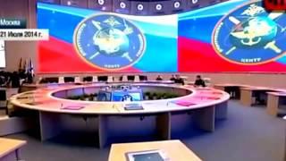 Хакеры узнали, кто сбил «Боинг» на Украине
