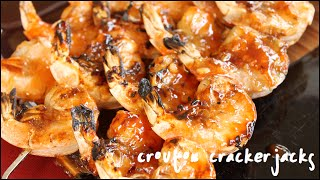 Honey Ginger Barbecue Shrimp Skewers On The Grill - Bbq Shrimp Recipe