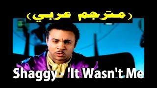 Shaggy - 'It Wasn't Me' (مترجم عربي) | DonSub.com
