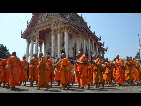 Buddhist Temple Events and Celebrations in Thailand (Buriram, Isaan)