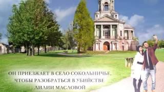 Детективный роман первой среди лучших! Татьяна Устинова Селфи с судьбой 1