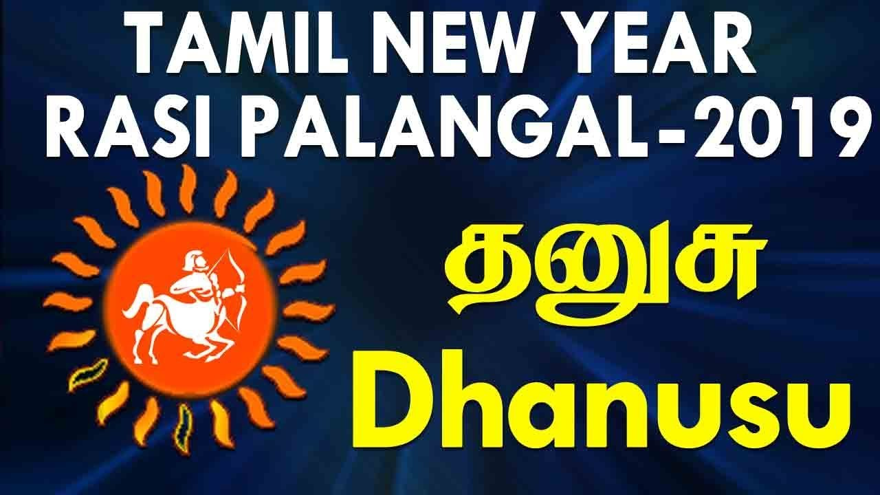 Tamil New Year 2019 Dhanusu (Sagittarius) Tamil New Year 2019 Yearly Predictions